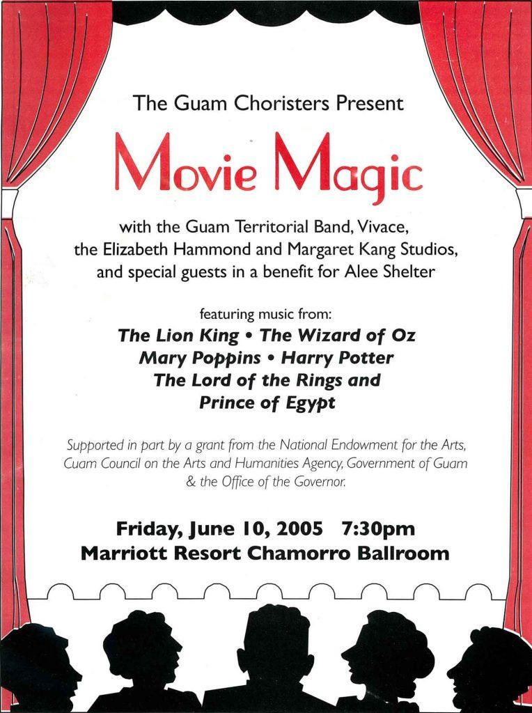 2005-06-10-GTB---Movie-Magic